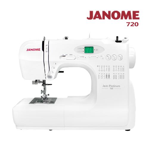 日本車樂美JANOME 電腦型縫紉機720