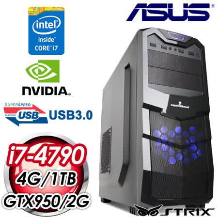 華碩B85平台【特攻神諜】Intel i7-4790四核 STRIX GTX950-2G獨顯 1TB效能電腦