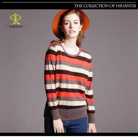 玄太-簡約條紋配色針織衫(紅)