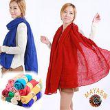 【Maya 名媛】大尺寸二用棉麻文藝圍巾/披肩-15色