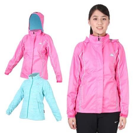 (女) KAPPA 兩件式雙層外套- 立領外套 連帽外套 防風外套 防水 亮粉水藍