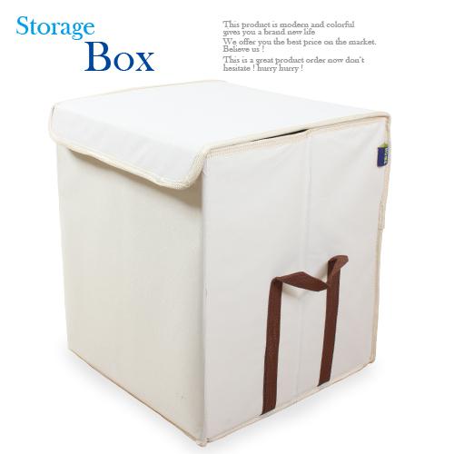 雪倫樂活潮流附蓋收納盒(高)