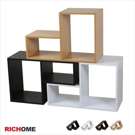 【RICHOME】艾維斯L型創意組合櫃(4入)
