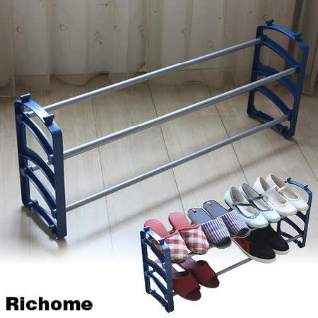 【RICHOME】愛麗絲可疊式鞋架-5色