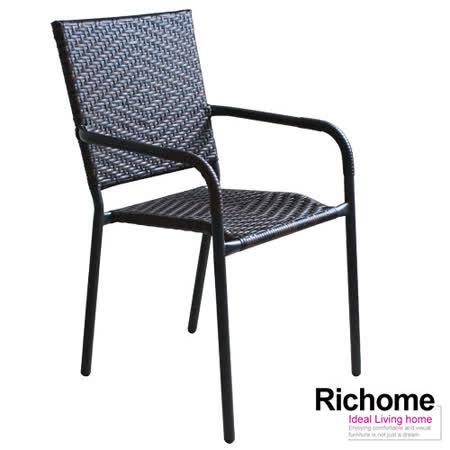 【好物推薦】gohappy線上購物RICHOME 戈登藤編椅(4入)有效嗎板橋 愛 買 量販 店