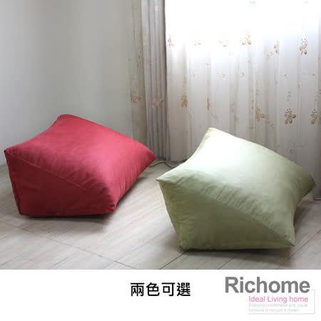 RICHOME 卡洛琳三角靠墊/抬腿枕(二色)