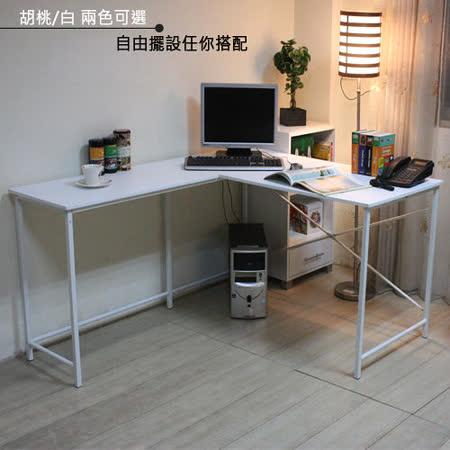 【RICHOME】艾利克L型工作桌-2色