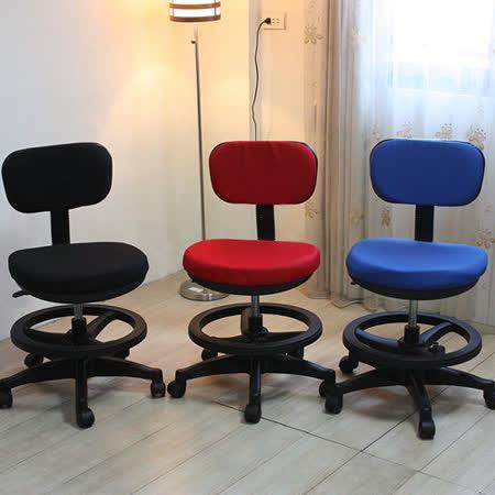 RICHOME 艾妮絲兒童成長椅/電腦椅(三色)