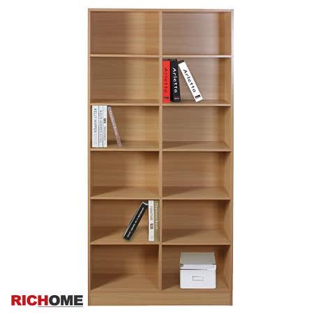 【RICHOME】HOME超值12格書櫃