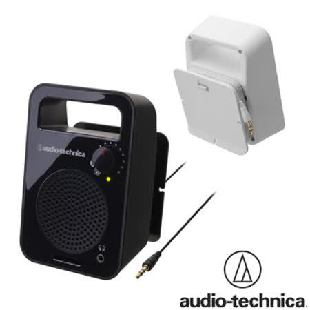 鐵三角 AT-MSP56TV單聲道主動式喇叭【內建擴大機】贈耳機