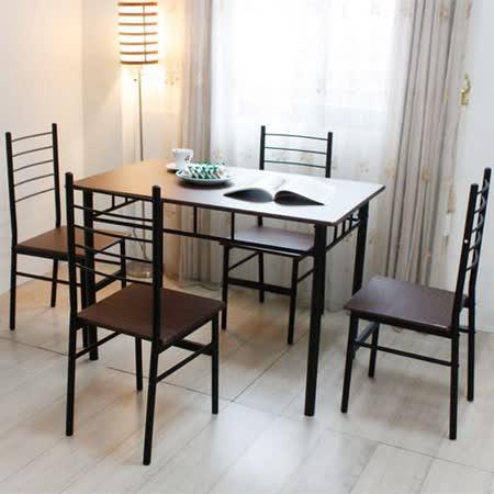 【RICHOME】席拉餐桌椅組(一桌四椅)