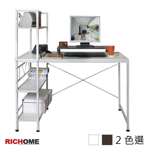 【RICHOME】雅各多功能工作桌/書桌(2色)