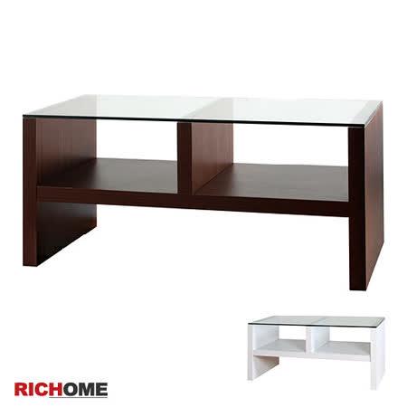 【RICHOME】笠原玻璃茶几桌-2色