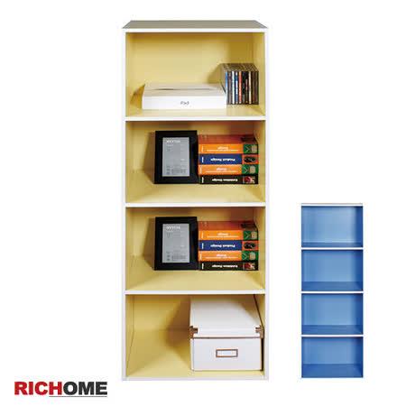 【RICHOME】超值粉黃/粉藍四層空櫃(2色)