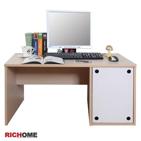 【RICHOME】佐伊時尚和室書桌