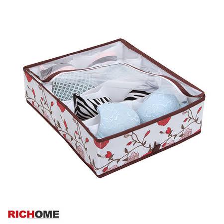 【RICHOME】凡爾賽四格收納盒