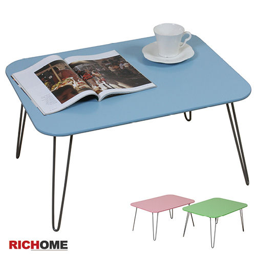 【RICHOME】Lincon綺莉粉彩和室桌(三色)-2入