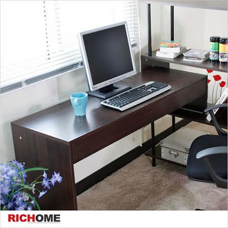 【真心勸敗】gohappy快樂購【RICHOME】弓型多用途附桌-2色去哪買嘉義 遠東 百貨