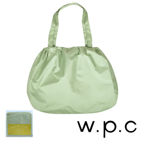 【w.p.c】時尚包包雨衣/束口防雨袋 (淺綠素面)