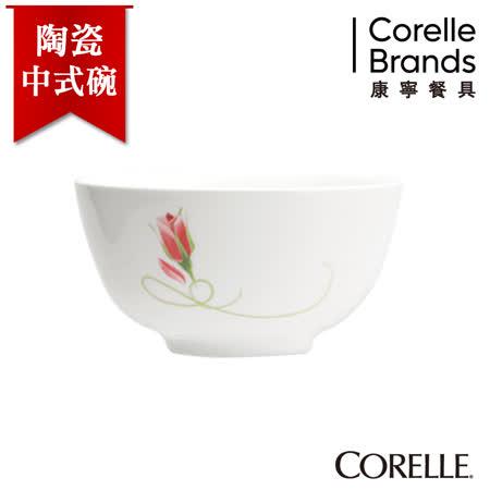【美國康寧 CORELLE】匈牙利玫瑰日式陶瓷中式碗(日本製)-409RST