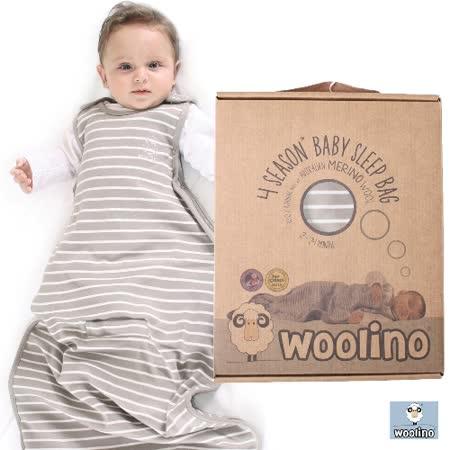 美國 Woolino頂級羊毛嬰兒防踢被睡袍 (灰色條紋)