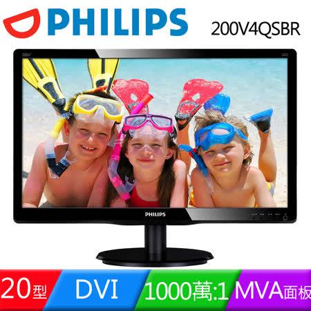 PHILIPS 200V4QSBR 20型MVA液晶螢幕