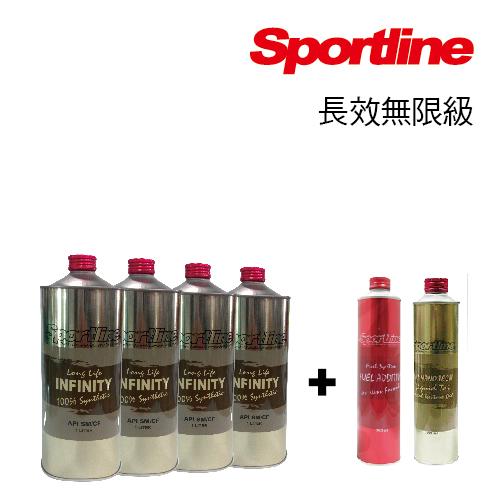 【司博耐Sportline】長效無限級 (完工價) 4公升精緻商務保養套餐送機油與汽油精