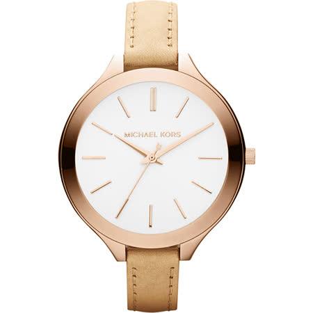 Michael Kors 都會時尚伸展台薄型腕錶-白x玫瑰金 MK2284