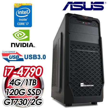 華碩B85平台【無影幻蹤】Intel i7-4790四核 GT730-2G獨顯 SSD+1TB效能電腦