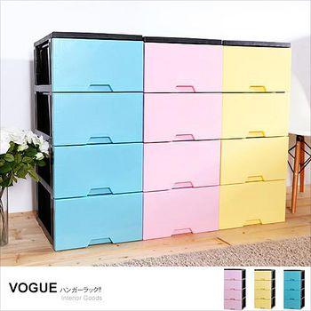 E&J 馬卡龍四層收納櫃-DIY簡易組裝 -三色可選