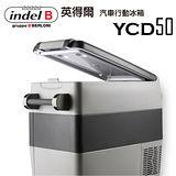 【Outdoorbase】義大利 Indel B 汽車行動冰箱-YCD50