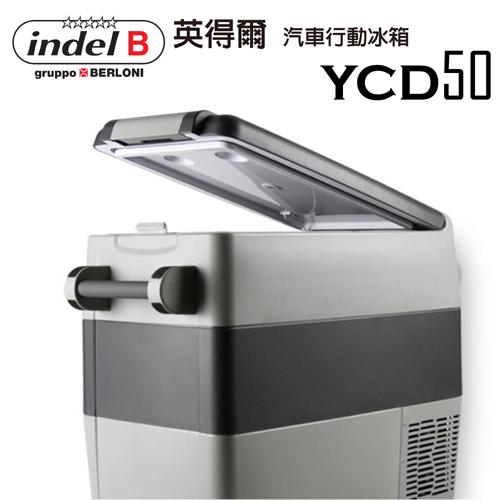 【Outdoorbase】義大利中 壢 sogo 百貨 Indel B 汽車行動冰箱-YCD50