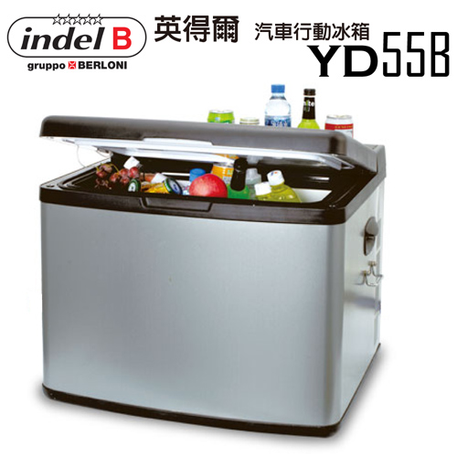 【Outd愛 買 機車oorbase】義大利 Indel B 汽車行動冰箱-YD55B