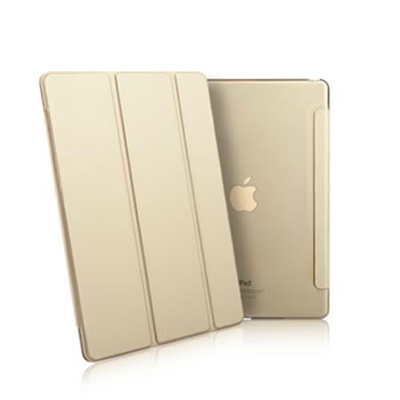 Apple iPad Air2三折絲紋折疊皮套