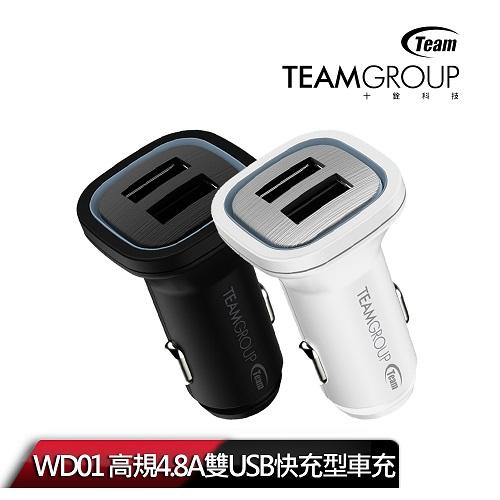 Team十銓 WD01 高規4.8A雙USB快充型車充 (LED電源指示光圈)