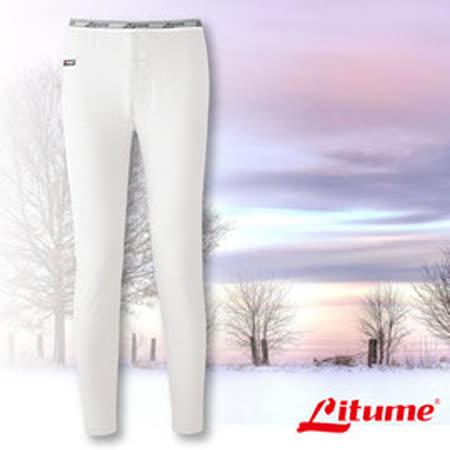 【意都美 Litume】經典熱賣款 Polartec Power Dry 超輕高透氣吸濕排汗保暖衛生褲_白 P9133