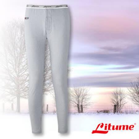 【意都美 Litume】經典熱賣款 Polartec Power Dry 超輕高透氣吸濕排汗保暖衛生褲_灰 P9133