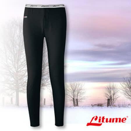 【意都美 Litume】經典熱賣款 Polartec Power Dry 超輕高透氣吸濕排汗保暖衛生褲_黑 P9133