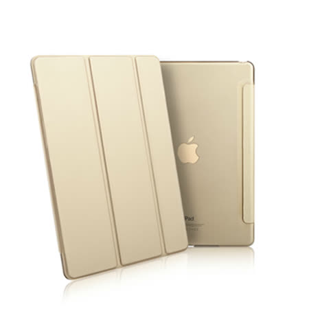 Apple iPad mini4三折絲紋折疊皮套
