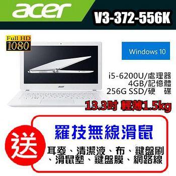 ACER 13.3吋FHD高畫質輕薄雙核心筆電V3-372-556K(加碼送七大好禮+羅技無線滑鼠) /i5-6200U