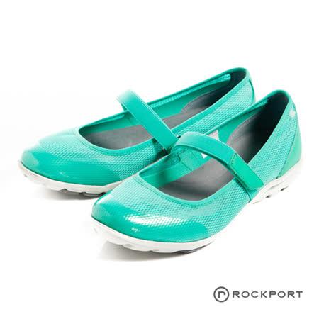ROCKPORT (女) 零重力勁走系列 珠面魔鬼氈休閒鞋-藍