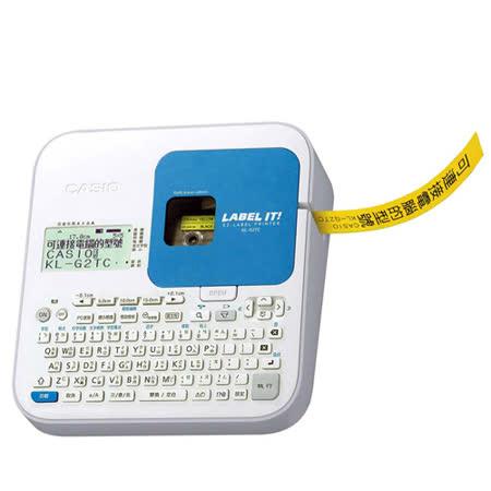 【卡西歐 CASIO 標籤機】 CASIO KL-G2TC 專業型標籤機