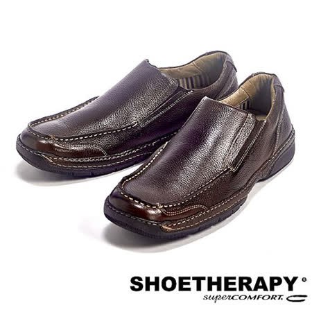 SAPATOTERAPIA(男) 巴西輕便有機素面直套皮鞋-咖