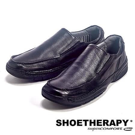 【勸敗】gohappy快樂購SAPATOTERAPIA(男) 巴西輕便有機素面直套皮鞋-黑開箱大 遠 百 餐廳