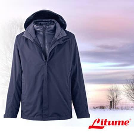 【意都美 Litume】男新款 輕量 二件式防水透氣保暖夾克(內件Primaloft外套)_墨藍 H7037