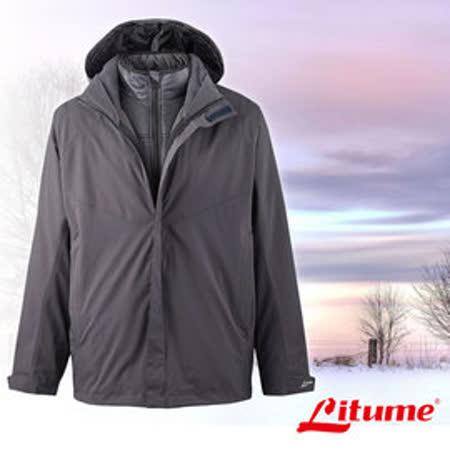 【意都美 Litume】男新款 輕量 二件式防水透氣保暖夾克(內件Primaloft外套)/灰 H7037