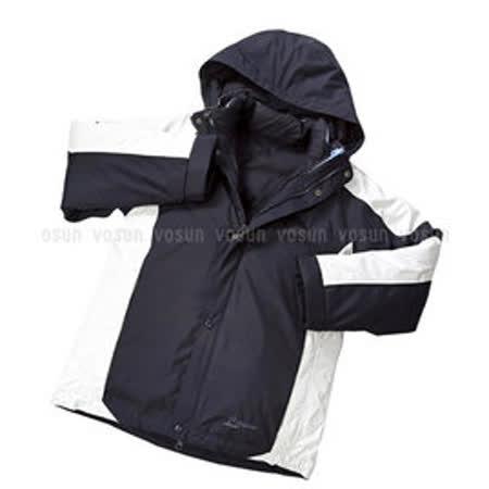 【意都美Litume】↘下殺出清 3 in 1 二件式 童防水透氣夾克(內100%水鳥羽絨外套)_墨藍/白灰 F8