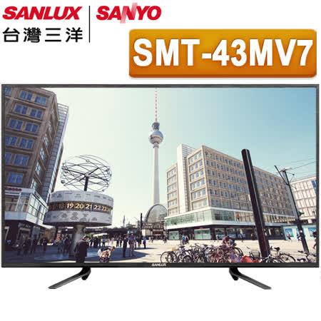 SANLUX台灣三洋 43吋FHD LED液晶顯示器+視訊盒(SMT-43MV7)