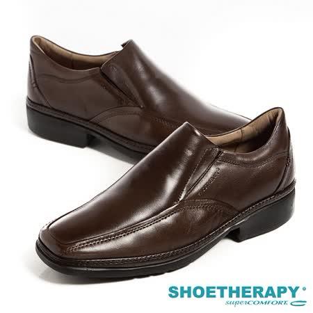 SAPATOTERAPIA(男) 巴西超輕量直套皮鞋-咖(另有黑)