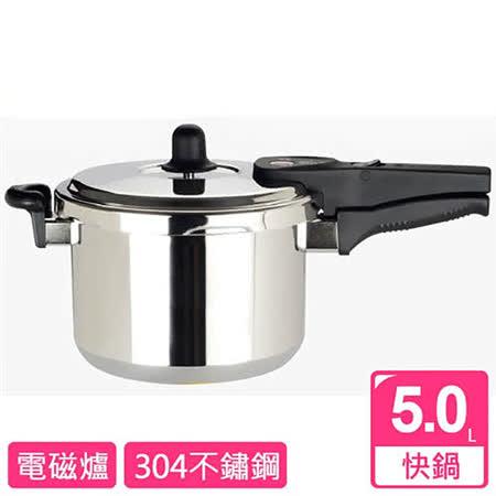 【牛頭牌】Wonder chef日式快鍋(5.0L)
